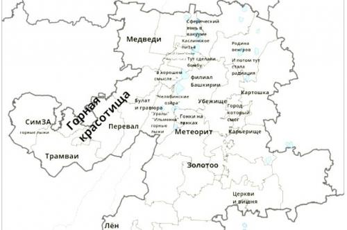 Карта Челябинской области с юмором! И Пластовский район переименовали