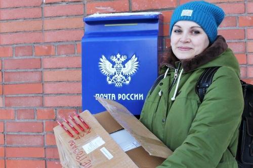 Почта позаботится. Тотальный диктант пластовчане напишут фирменными ручками