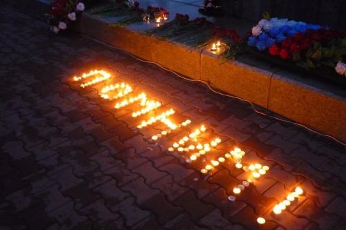 Поклонимся великим тем годам. Пластовчане примут участие во всероссийской акции «Свеча памяти»