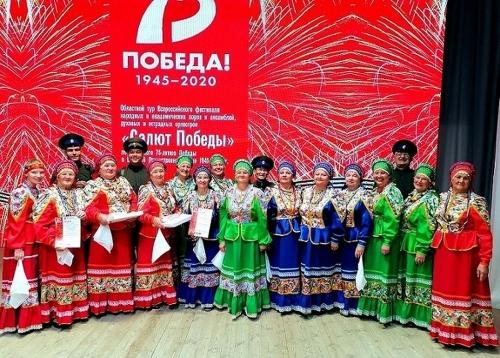 Когда душа поёт. Артисты из Пластовского района удостоены высокого признания